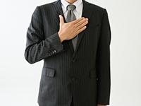弁護士法人「兼六法律事務所」の理念|安心と納得を第1に。