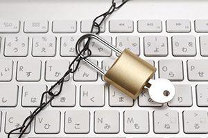 企業・団体向けの法律相談|個人情報・機密情報