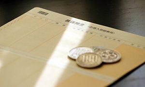 借金がどんどん膨らんでしまい、 もう返済できない。