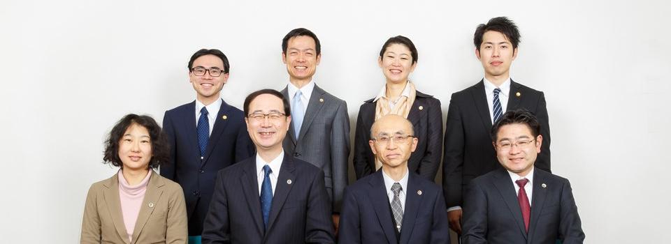 石川県金沢市の弁護士法人「兼六法律事務所」の弁護士一覧