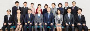 法律相談なら石川県金沢市の弁護士法人「兼六法律事務所」