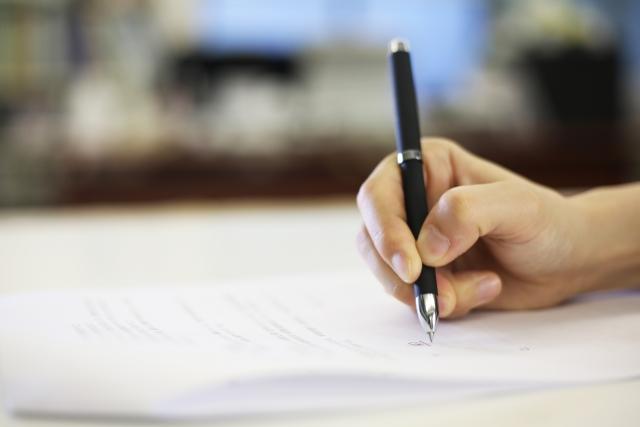契約書の作り方「契約書の名義について」