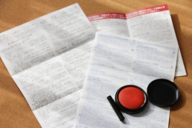 契約書の作り方コラム「契約書の甲乙について」