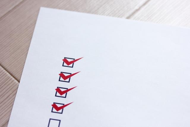 契約書の作り方「契約書の法的効果について」